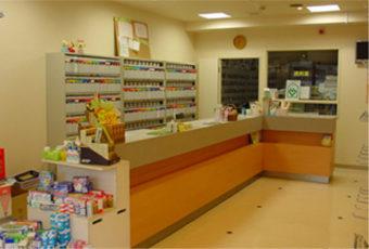 アビック薬局 幸町店